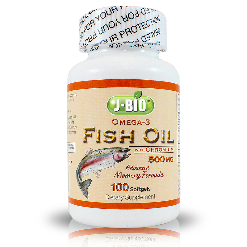 Our products page 4 gmp global marketing inc for Fish oil memory